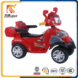 Popular chinese mini motorcycle with four wheels from TIANSHUN factory