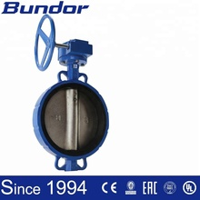 Bundor Worm Wafer Gear Butterfly Valve D371X-10/16