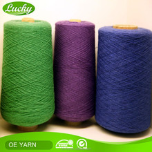 Recycled blended oe yarn , advanced machines, ice yarns