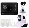 FDL house alarm Alarm Sensor ,Window or Door Contact Magnetic Switch Alarm system