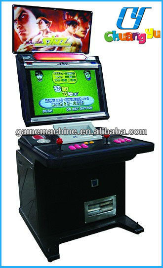 CY-VM05 Coin operated game machine cabinet manufacturers