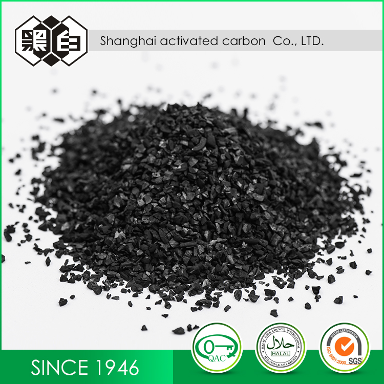 Export Cheap 950 Iodine Activated Charcoal Coconut Shell Activated Charcoal For Industrial Waste Water Treatment