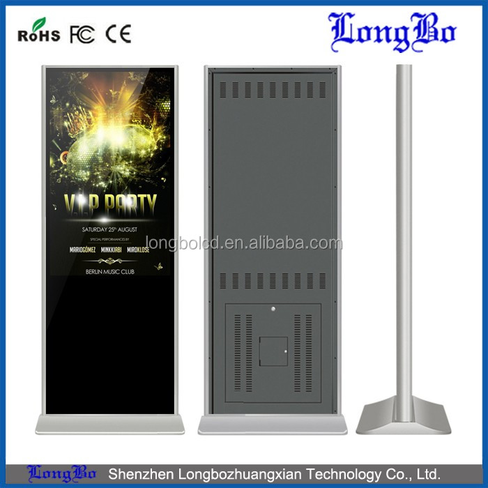 New brand 2016 network and touch screen floor standing kiosk with CE&ISO