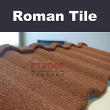 High quality terrabella classic kerala stone coated metal roof tile