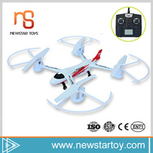 High quality cheap interactive plane toys 4ch 2.4G rc airplane china for sale