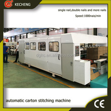KC-QD 2600 automatic corrugated carton stitching/stitcher machine/corrugated box machinery