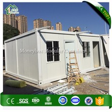 China Portable Container Houses Modular Flat Pack Container House