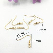 14k Gold Filled Ear Wire French Hook Earwires Earring Connector / Findings / Yellow Gold