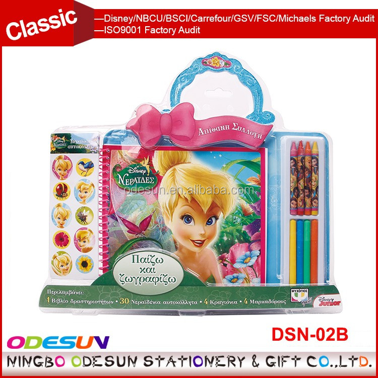 Disney Universal NBCU FAMA BSCI GSV Carrefour Factory Audit Manufacturer Colorful Child Stationery Gift