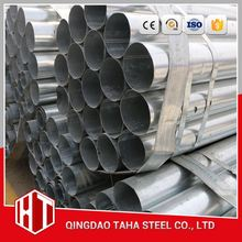 7 inch steel pipe stkm13a