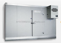 Mobile Cold Stoage Refrigerator/Freezer (CT2182/CT222/CT232/CT2352/CT242/CT2452)