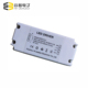 led dimmer switch 15w constant current dimmable led driver 15-36V dc 350ma for led downlight & ceiling light