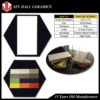 China JiaLi Factory Supply High Quality Bathroom Tile, Pure Color Design Glazed Bathroom Wall Tile Design