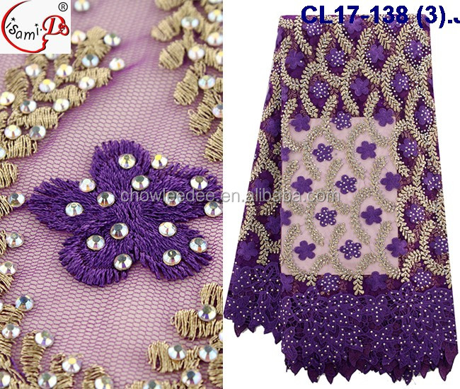 CL17-138 (3) 2017 Nigerian Embroidery African Net Softtextile French Lace Fabric with Stones Lace Fabric