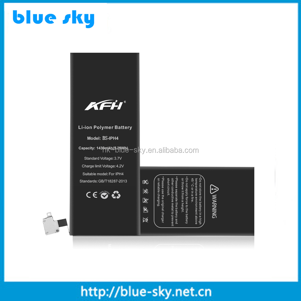 Trade Assured Supplier Brand New For Iphone 4 high quality Battery Price
