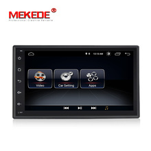 2Din Android 8.0 Universal Car Radio Audio Stereo GPS Navigation Media Player Tape recorder