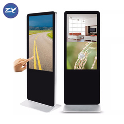 "Factory price 49"" Floor Standing Touch Screen Lcd Ad Totem"