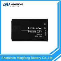 GB/T 18287-2000 Mobile Phone Battery Msds LGIP-531A Battery for LG Mobile Phone