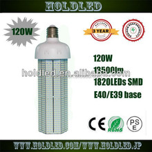 led e40 bulb 400w mercury lamp retrofit
