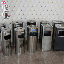 Stainless steel dustbin garbage can waste bin trash
