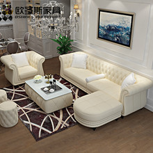 europe classic vintage leather sofa,4 seat chesterfield leather sofa,hot sale dubai leather sofa furniture