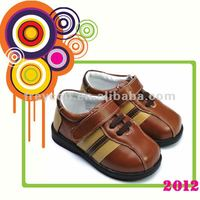Top star Children shoes in brown PB-8005BR