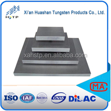 Wholesale tungsten alloy plate&wolfram, nickel and copper/iron blend sheet (board)