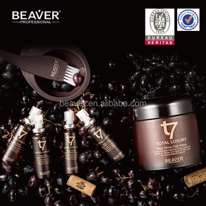 professional luxury redwine sunflower seed oil damaged hair treatments