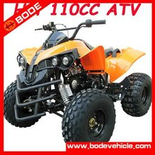 125CC ATV 4 WHEELER (MC-317)