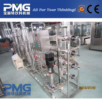 New technology 2000L/H drinking water treatment plant with price