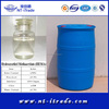 Factory Supplier--SGS Certificatied Organic Synthetic Intermediate Ethylene glycol methacrylate
