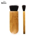 Belifa big vegan mask applicator brush bamboo handle wholesale
