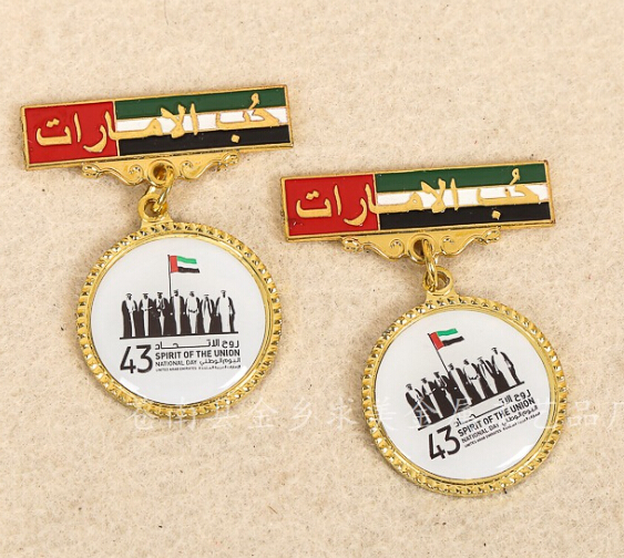 UAE souvenirs The United Arab Emirates medal