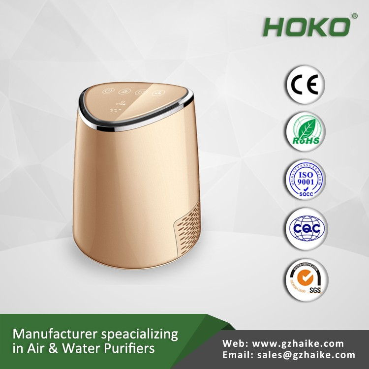 marketing gift items promotion mini air purifier for home desk