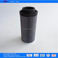 General industrial equipment RD055B60B lube oil filter