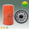 Engine Oil Filter For Car Spare Parts CV2473