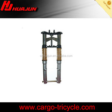 Cheap small front shock absorber for motorcycle 3 wheeler