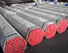 api seamless tube / pipe for oil field / seamless pipe oil pipe