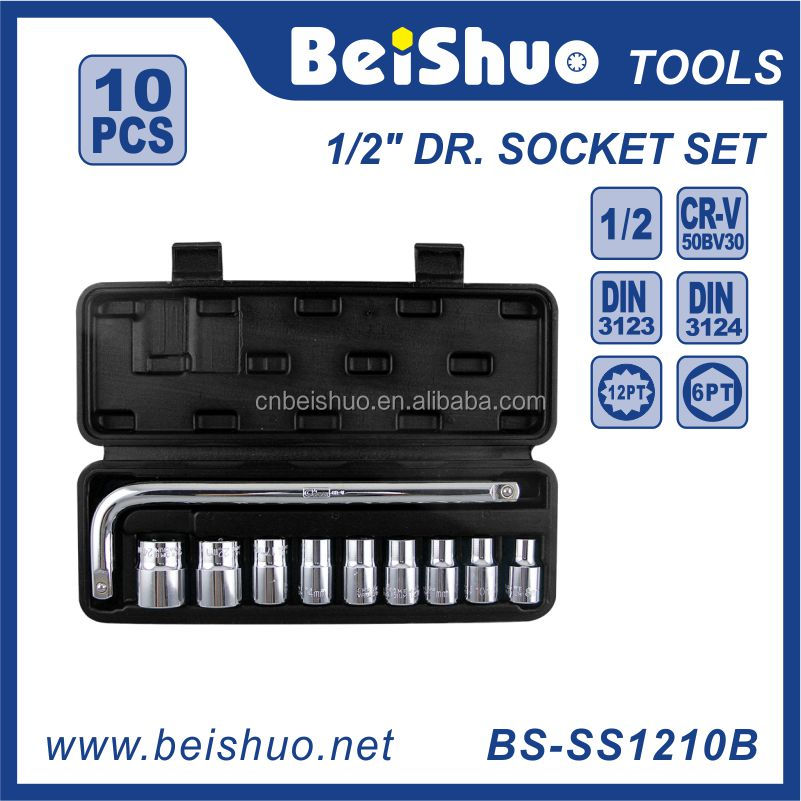 "1/2"" 10 pieces Socket Tool Kit"