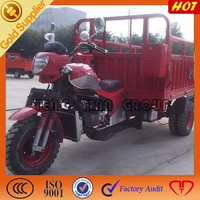 DUCAR New 5 wheeler tres motocicleta rueda en China