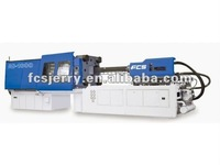 AD-600 Multi-Loop / High Speed Injection Molding Machine