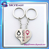 Special Love Metal Key Holder Set With Engraved Pattern For Boy And Girl