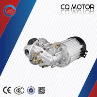 tricycle spare parts 2 speed brushless dc motor electric car/vehicle motor
