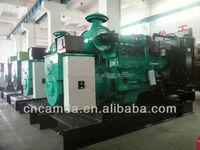 500KW Diesel Generator Set/electric generator/diesel genset for sale