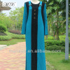 Blue Baju Dress Muslim Prayer Accessories Muslim dress 2012