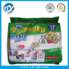 Wholesale eco friendly biodegradable dog waste bag in Xiamen