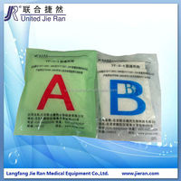 Dialysis Powder TF Series for Baxter/Gambro TF-II-4