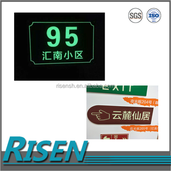 Good quality 10-12 hours glowing new abs lumincent sheet can easy application