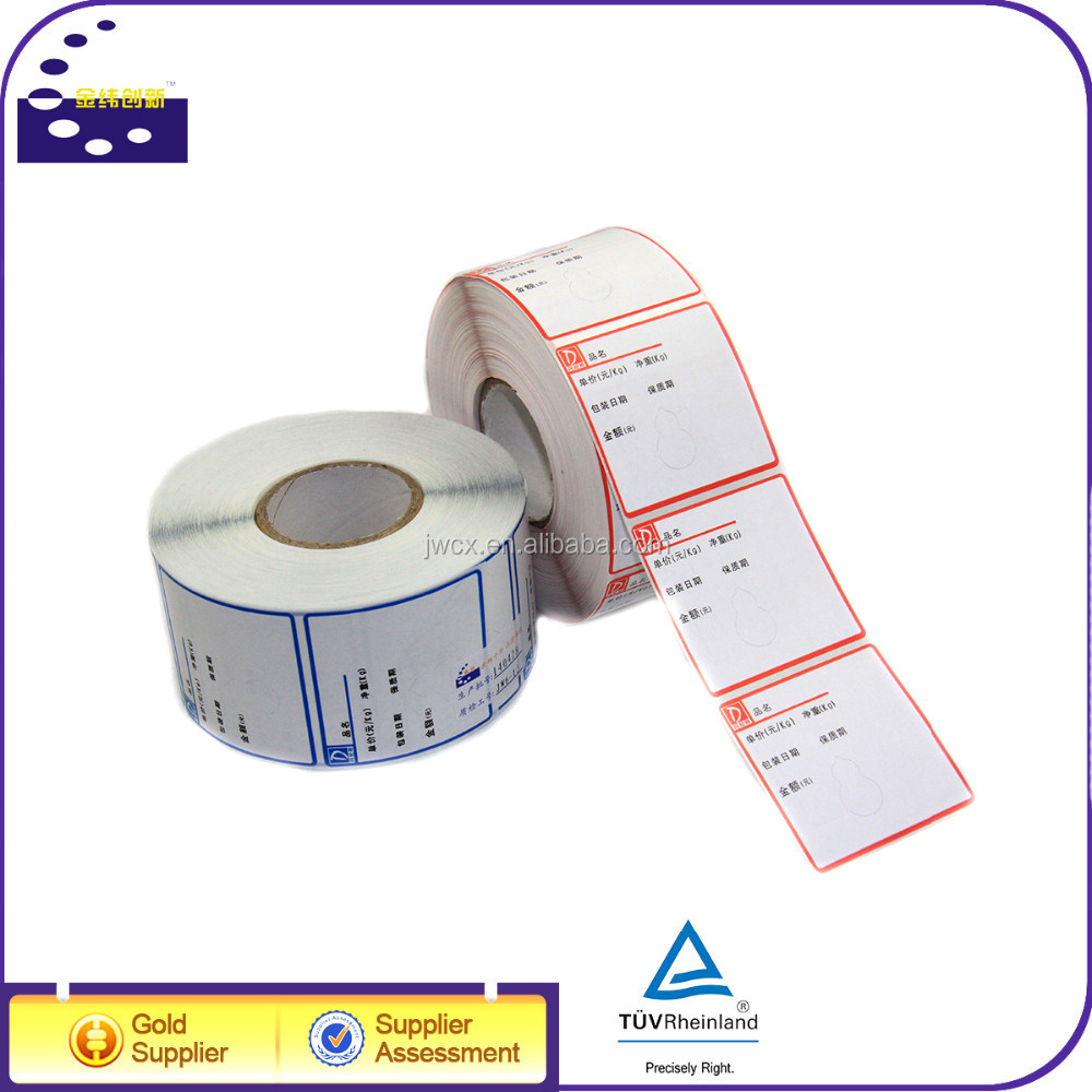 Hot sale customized self-adhesive label roll zebra barcode label printer stickers