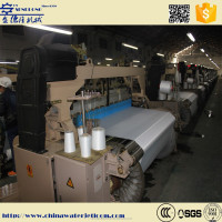SENDLONG water jet loom & air jet loom & power loom spare parts
